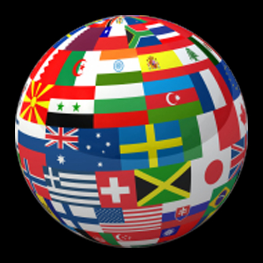 World Wiki + Factbook app icon